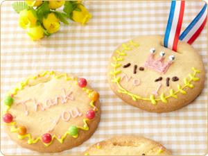 メッセージ付き 金メダルクッキー