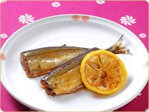 さんまの柚庵焼