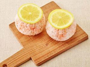 鮭レモンおにぎり