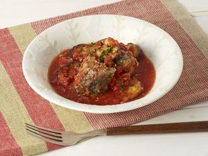 サバとナスのトマト煮