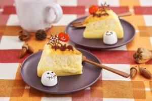 ハロウィン 魔法のケーキ