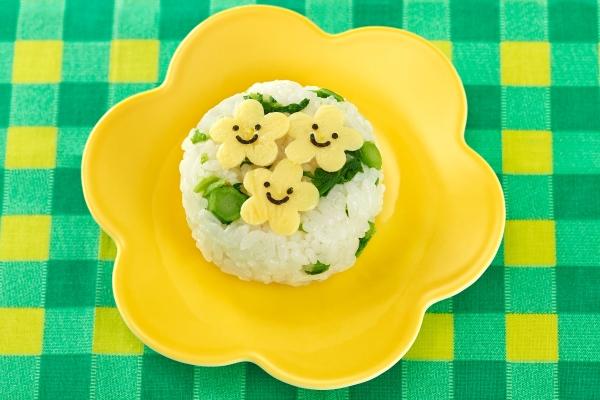 お弁当に◎【菜の花畑おにぎり】