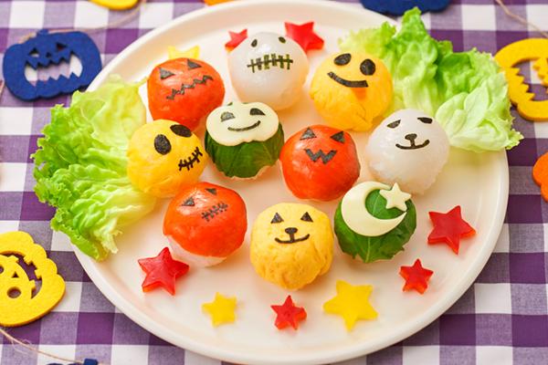 お子様も一緒に作れちゃう!「ハロウィン仕様の手まり寿司」