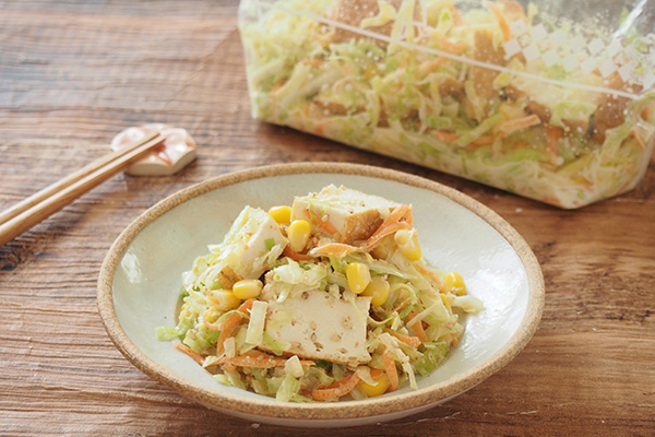 1:和風味のサラダに
