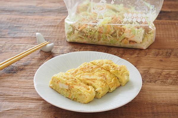 2:卵焼きに