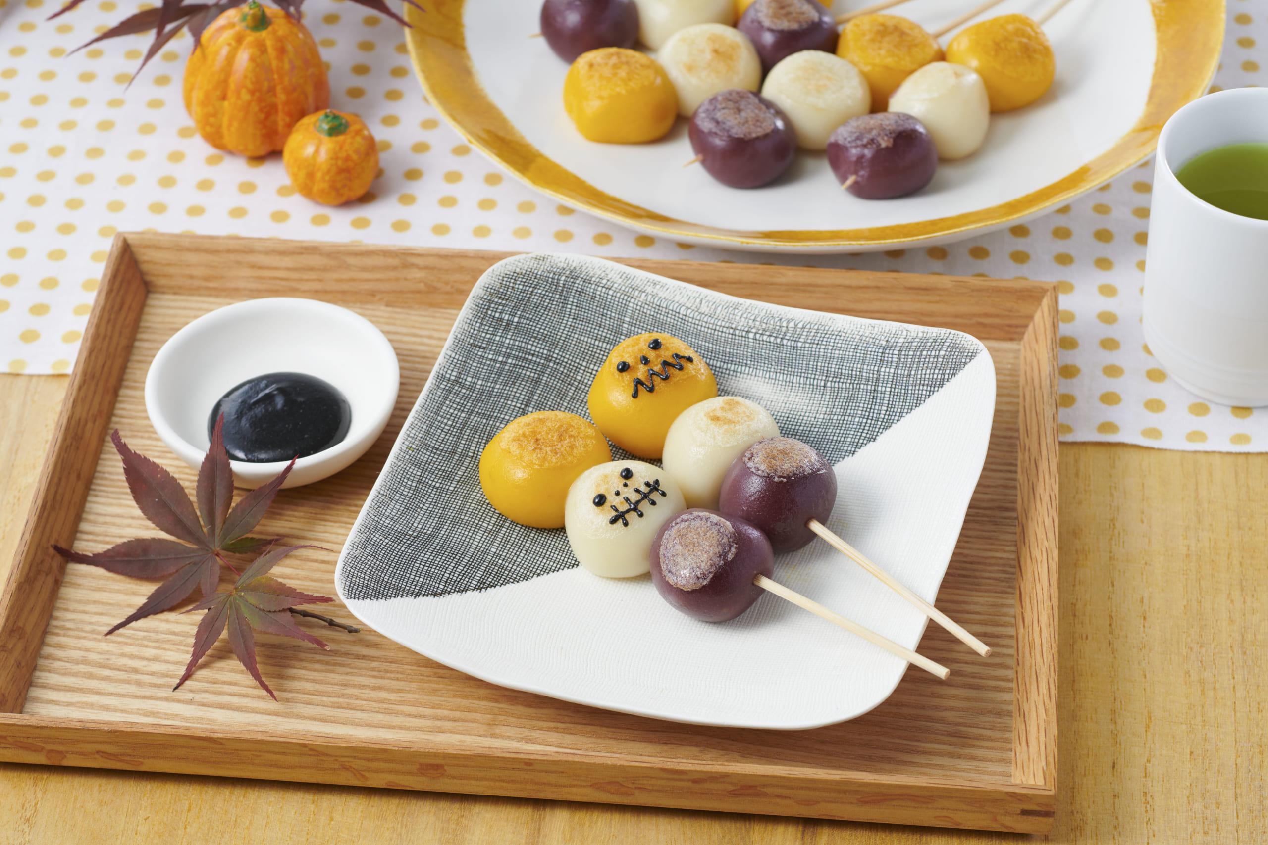 ハロウィン豆腐白玉団子