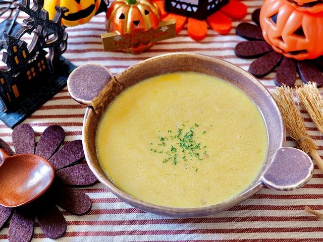 かぼちゃの豆乳ポタージュ